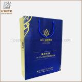 カスタム宝石の包装のためのリボンによって結ばれる小さいTiffanyの青いギフト用の箱の紙袋
