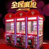 소형 사탕 견면 벨벳 기중기 장난감 자동 판매기 또는 욕심꾸러기 기계