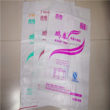 PP에 의하여 길쌈된 엄청나게 큰 Bags/PP는 50kg/BOPP에 의하여 박판으로 만들어진 PP에 의하여 길쌈된 부대를 자루에 넣는다