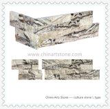 طبيعة صوان رخام مرسم [ل] [كنّر] إفريز رصيف حجارة