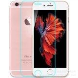 iPhone 6/7/7plus를 위한 2.6mm/2.5D 강화 유리 스크린