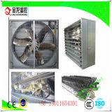 Les fermes pour la ventilation de refroidissement ventilateur aspirant