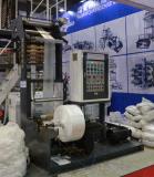 小型プラスチックフィルム吹く機械