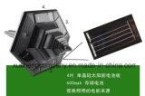 Angeschalten durch Sonnenkollektor-sechseckige Tisch-Solarlampe