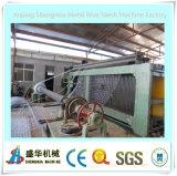 آلات الإنتاج / التراب شبكة آلة (SHA023)