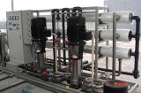 500lph (3000GPD) ROの浄水システムの製造業者