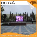 P16를 위해 광고를 위한 옥외 풀 컬러 LED 표시