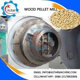La machine pour font le bois de boulette à vendre à partir de l'usine de la Chine