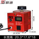 Регулятор автоматического напряжения тока Variac 2kVA серии Tdgc/Tdgc2