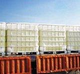CAS: 6419-19-8 ATMP, ATMP Amino Trimethylene Fosfonatos para água