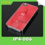Новый провод фиолетового цвета для телефонов (IP-4-006)
