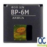Batteries de téléphone portable pour Nokia (BP-6M)
