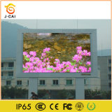 Напольный максимум P12 освежает стену видеоего высокой яркости СИД Xxx