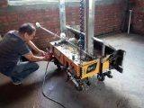 自動壁のレンダリング機械を構築する建築現場