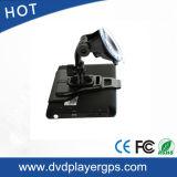 7インチのダッシュ1 DIN DVD/GPS/Dtv (VD-7901GPS)