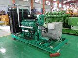 生物量のガスの発電機セット350kwの高性能および生産性