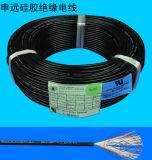 Alambre y cable estándar del caucho de silicón de UL3135 América