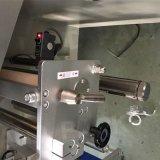 Kt-250 пропускают автоматическая машина упаковки Popsicle полиэтиленового пакета