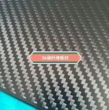 panneau de plaque de fibre de feuille de fibre du carbone 3K de bâti de Quadcopter