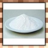 OEM-L-Valine порошок 99% 72-18-4 лучшая цена