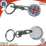 Moneta laterale Keychain della moneta Keyring/Trolley del carrello della serratura/metallo della moneta del carrello di acquisto del nichel di placcatura dello smalto due morbidi su ordinazione