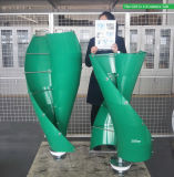 Heiß! ! ! Niedriger U-/Minvertikaler Wind-Turbine-Generator, 300W 12V kleine vertikale Wind-Turbine