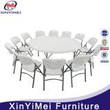 Круглые столы оптовой белой пластмассы складывая