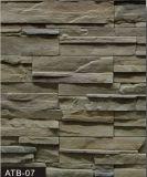 Revêtement en pierre de Foshan (pierre artificielle) (l'ATB-07)