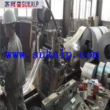 SPHCの熱間圧延の鋼鉄ストリップ