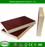 12mm/14mm/16mm/18mm Two Times Pressed Commercial Formwork Panel with Poplar Core and Black/Brown Film for Construction