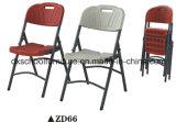 Silla moderna de acero del estilo La escuela del marco de la silla / plegable
