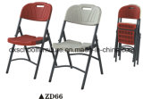 Moderner Art-Stahlrahmen-Schule-Stuhl/Falz-Stuhl Zd66