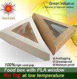 Série de empaquetage d'aliments de préparation rapide (K170)