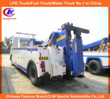 10 Tones Integrated Tow Truck를 위한 도로 Wrecker Truck
