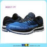 Moderner Sport-Schuh