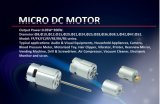 Микро- мотор DC для моторизованной игрушки