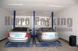 Продажи на заводе 2700кг 3200кг две должности Автостоянка подъемника