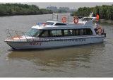 Táxi da água da fibra de vidro de Aqualand 42feet 12.8m/barco casa da cabine/ferryboat do passageiro (aql1280)