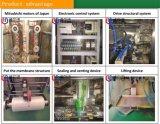 Máquina de empacotamento automática do alimento mexicano da microplaqueta de milho