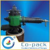 圧縮空気の軽量のフランジの斜角が付く機械