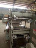 機械を作る熱シーリング及び冷た切断のTシャツ袋袋