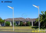 25W luz de rua LED Solar integrado (todos em um solar)