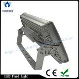 Option multifonction haute puissance LED Street Floodlight double objectif