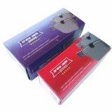 Para Toyota Auto Parts Semi-Metallic 04465-42140 la pastilla de freno