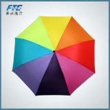 قوس قزح مظلة فائقة طويلة مقبض ضعف صامد للريح