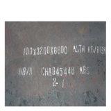 ASTM A36 Plaque en acier laminé à chaud de la construction navale
