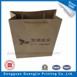 High Quality Brown Paper Kraft Shopping Bag Carrier Bag