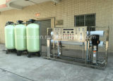 CkRO4000L RO飲料水のための純粋な水機械