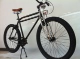 جديدة شاطئ طرّاد درّاجة [لووريدر] تعليق
