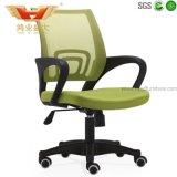 رفاهيّة تنفيذيّ تجاريّة جلد مكتب كرسي تثبيت ([ه-910ب])